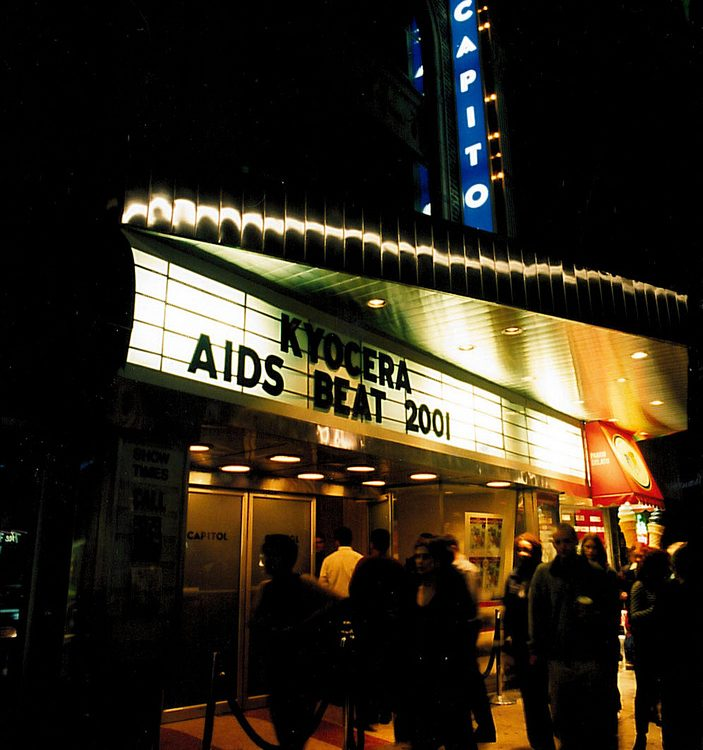 CANFAR Throughout the Years - AIDSbeat