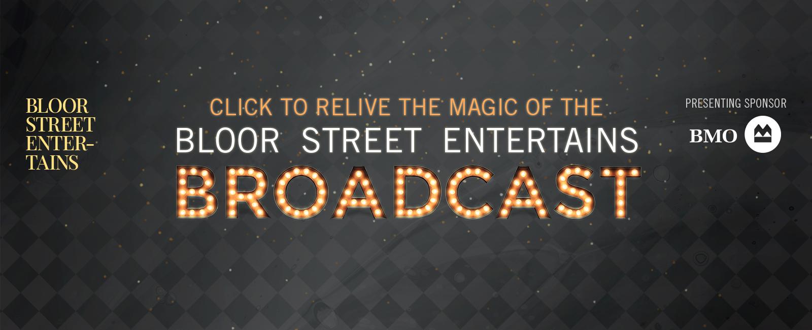 BSE 2020 Broadcast ReWatch